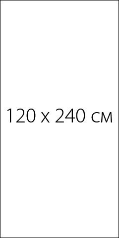 формат плитки BIENNE GRIGIO PULIDO 120x240