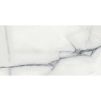NEWBURY WHITE NATURAL120X60